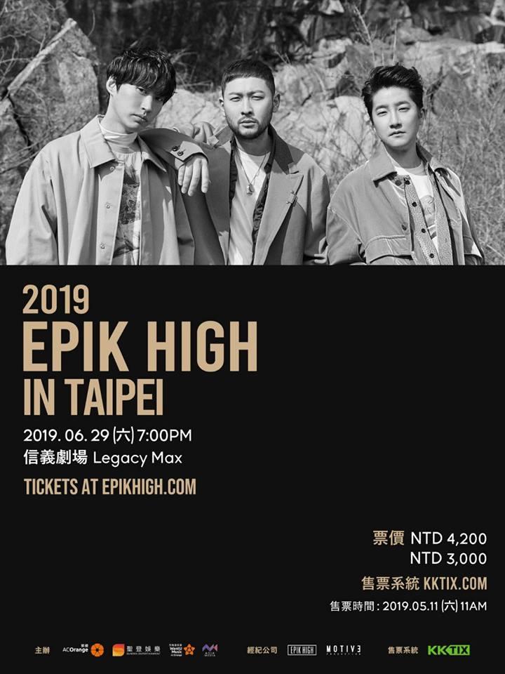 EPIK HIGH 台湾