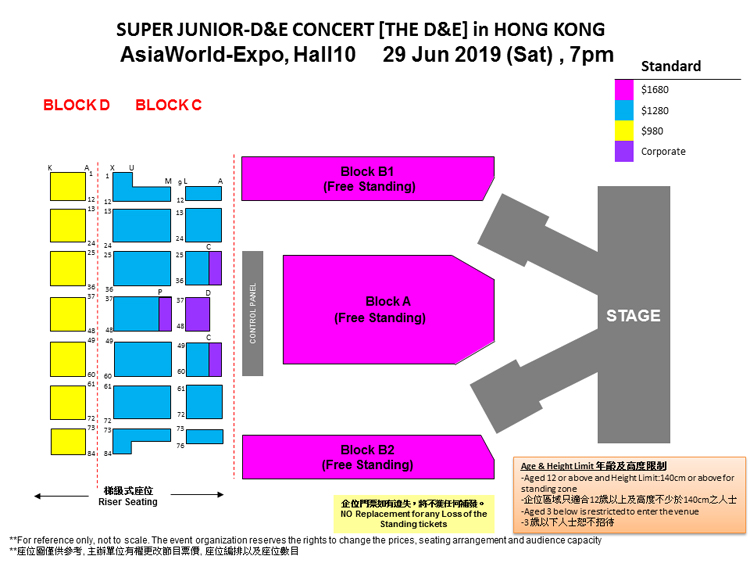 SUPER JUNIOR D&E 香港座席表