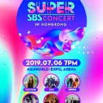 SBS SUPER CONCERT香港