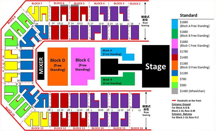 SBS SUPER CONCERT香港座席表