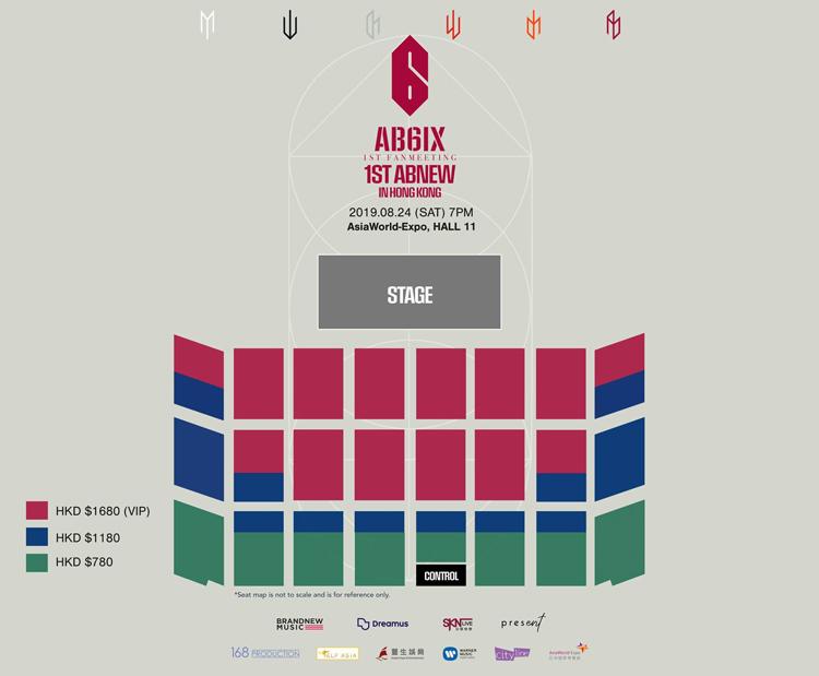 AB6IX香港座席表