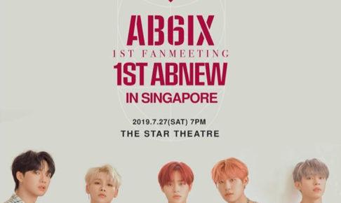 AB6IXシンガポール