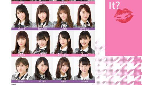 AKB48台湾