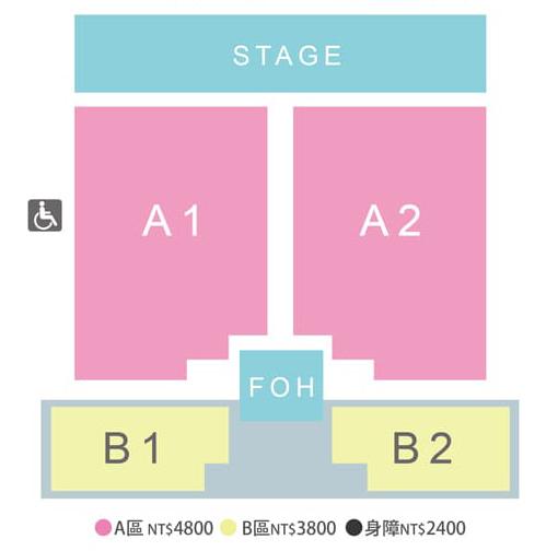 チョロン&ボミ台湾座席表
