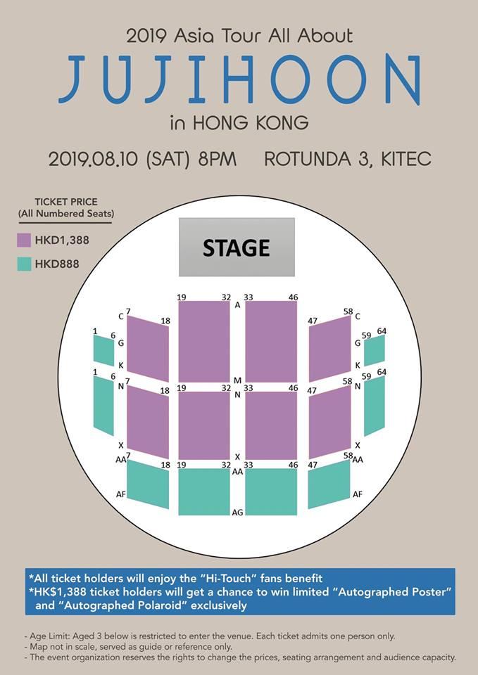 チュ・ジフン香港座席表