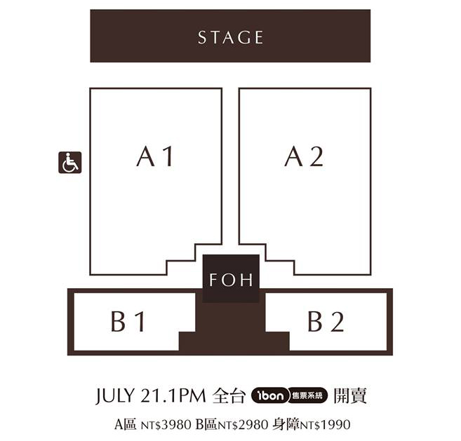 LEO台湾座席表