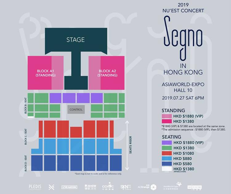 NU'EST香港座席表