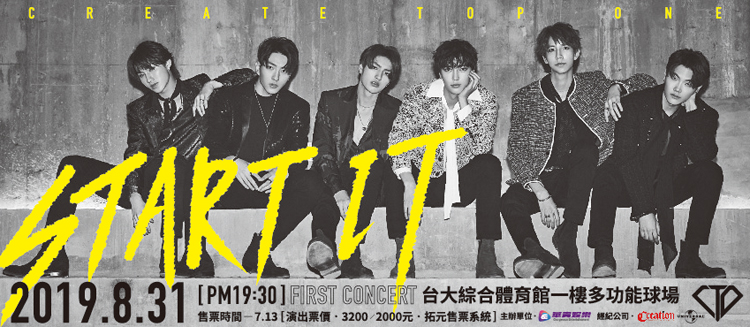 C.T.O台湾