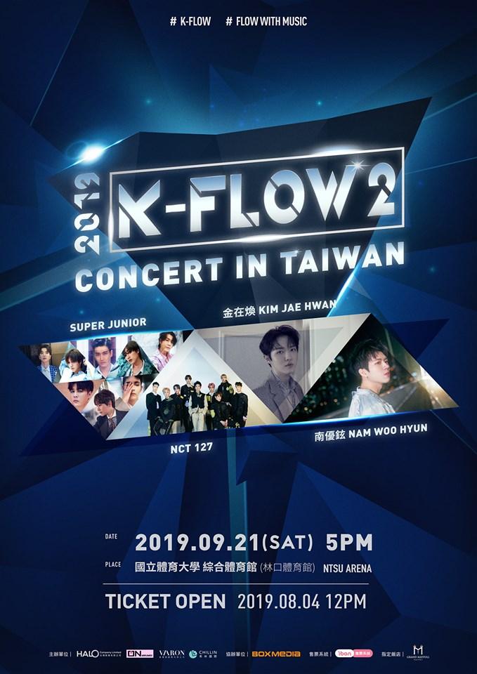 K-FLOW2 台湾