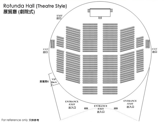 Rotunda Hall香港座席表