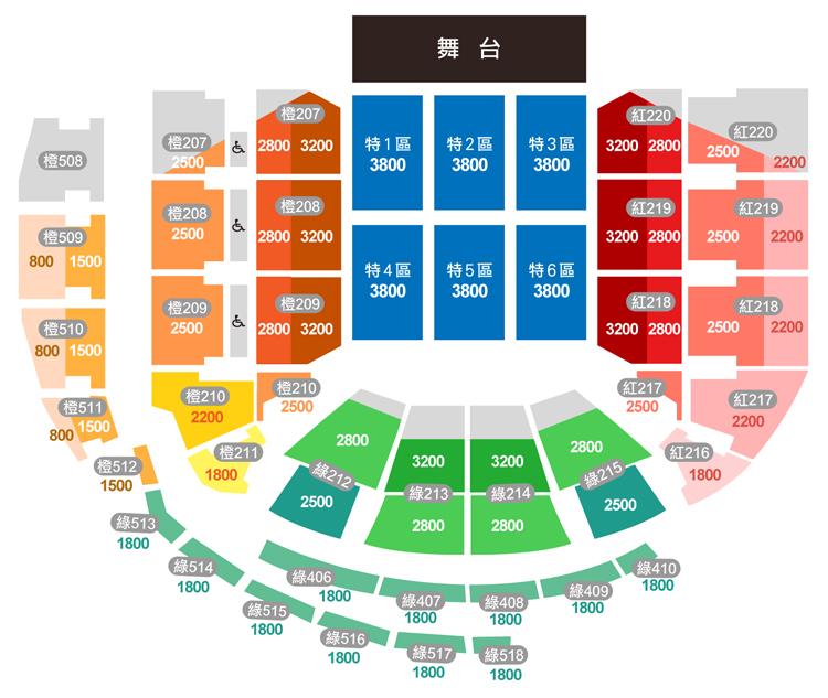 伍佰&China Blue 高雄座席表