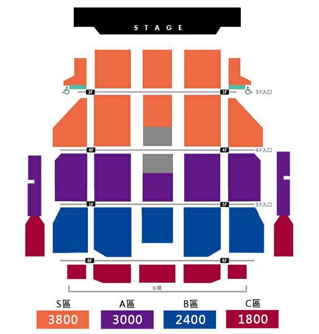 リスアニ台湾座席表