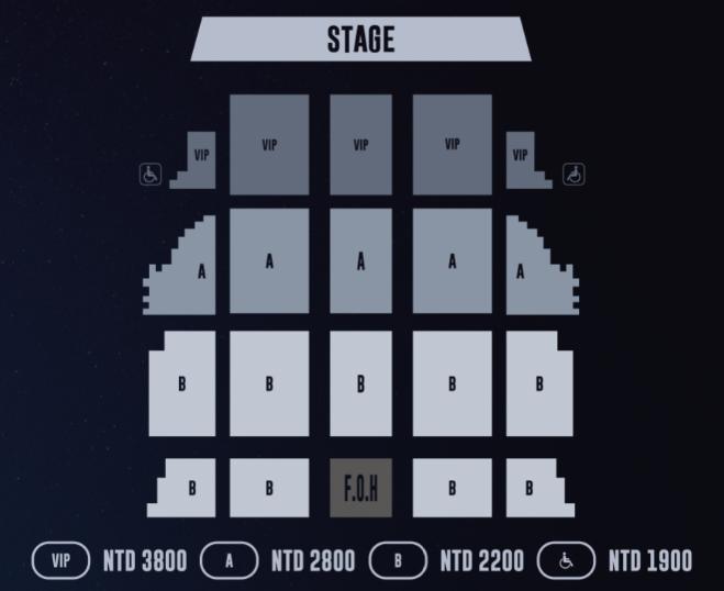 SF9台湾座席表