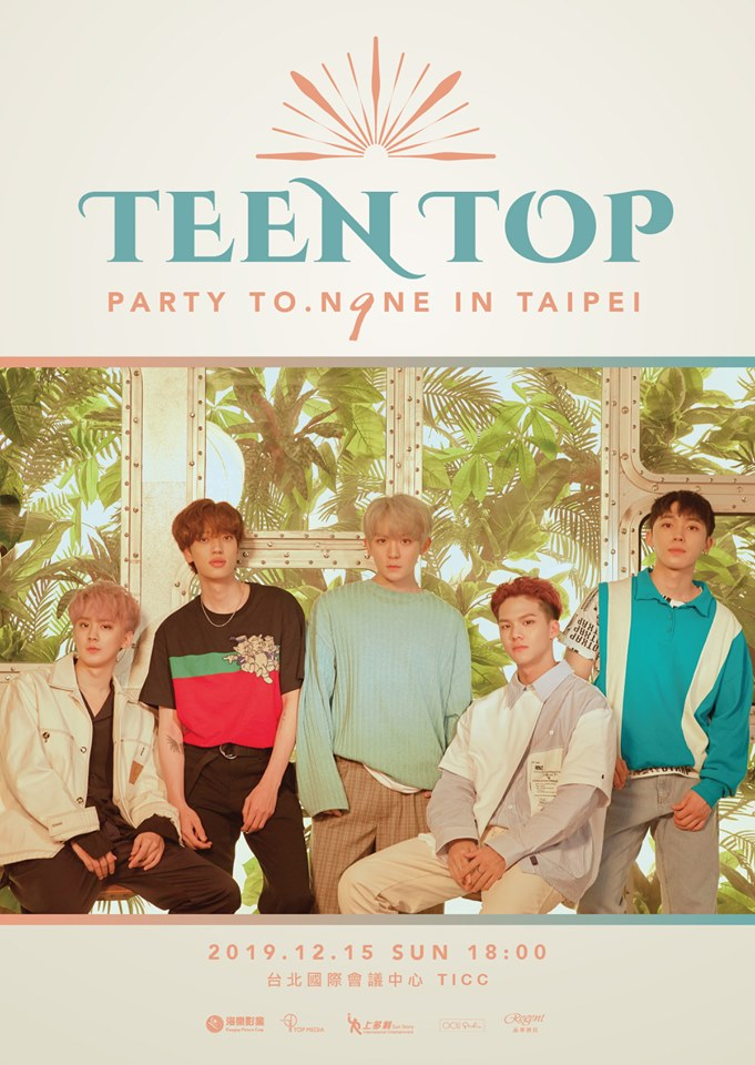 TEEN TOP台湾