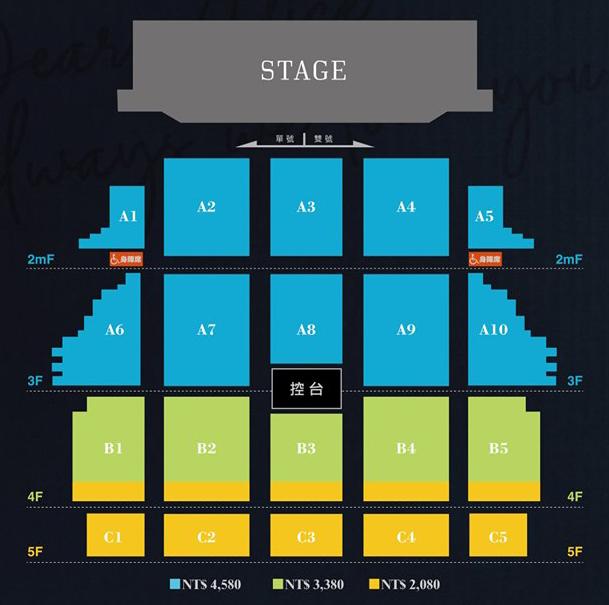 VICTON台湾座席表