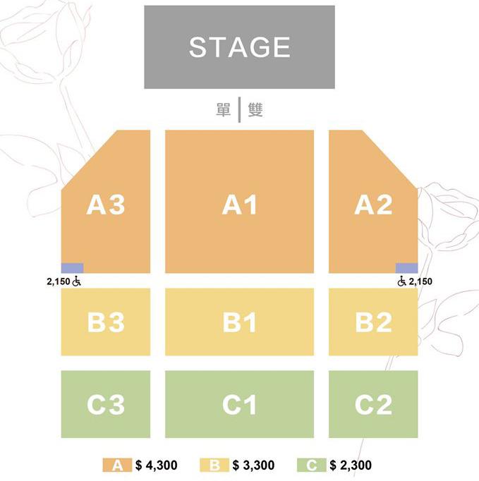 ベクホ台湾座席表