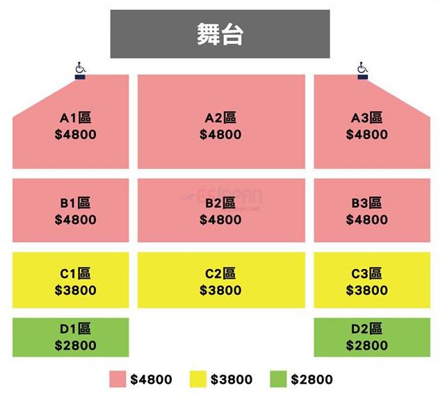 チ・チャンウク台湾座席表