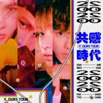 noovy台湾