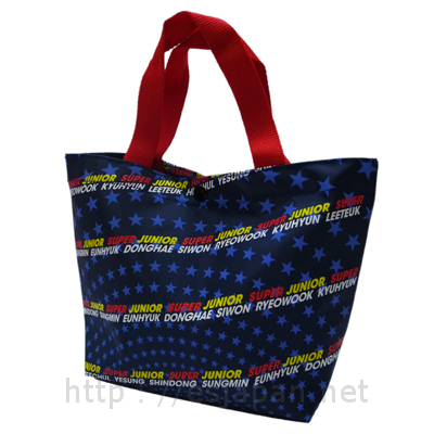 Super Junior Taiwan GOODS - Lunch Bag