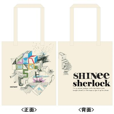 SHINEE sherlock bag