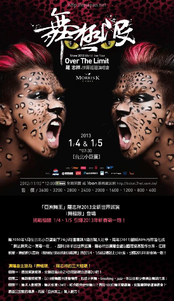 Show 2013
