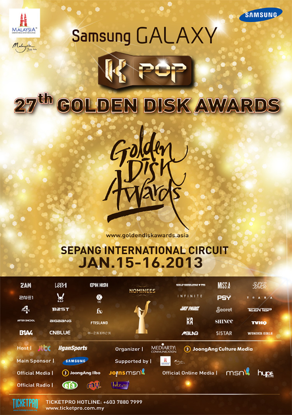 Golden Disk Awards 2013