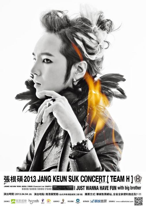 Team H Party