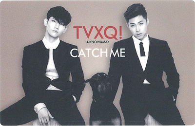 TVXQ Mouse pad