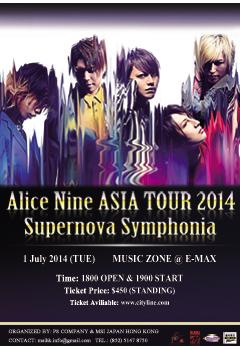 Alice Nine HK