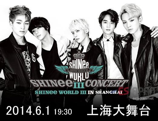 SHINee SW3 SH