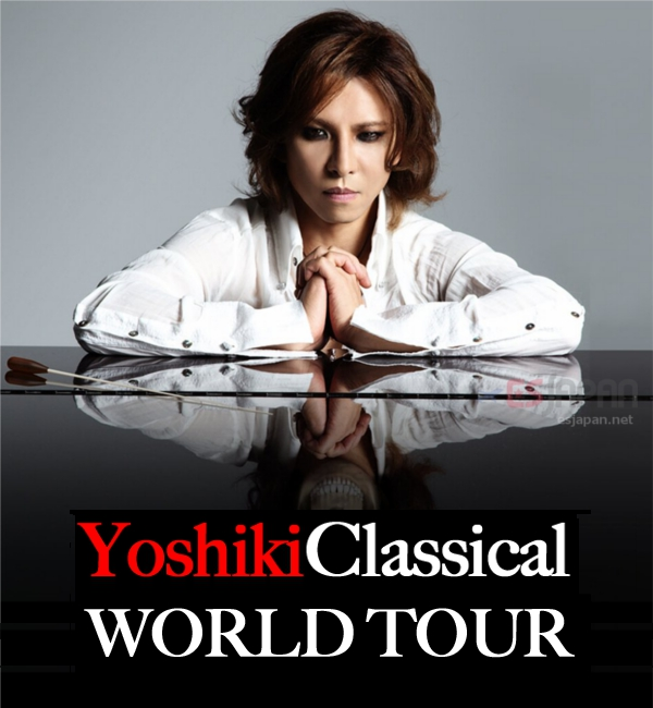 Yoshiki SH