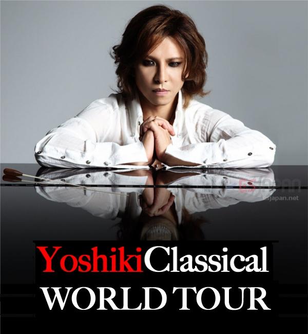 Yoshiki TW