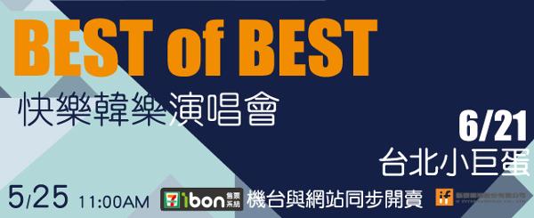 Best of Best TW