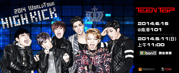 TEEN TOP TW