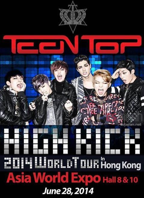 TEEN TOP HK
