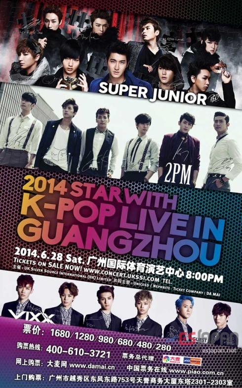 STAR WITH ZG