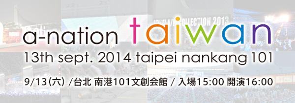 a-nation TW