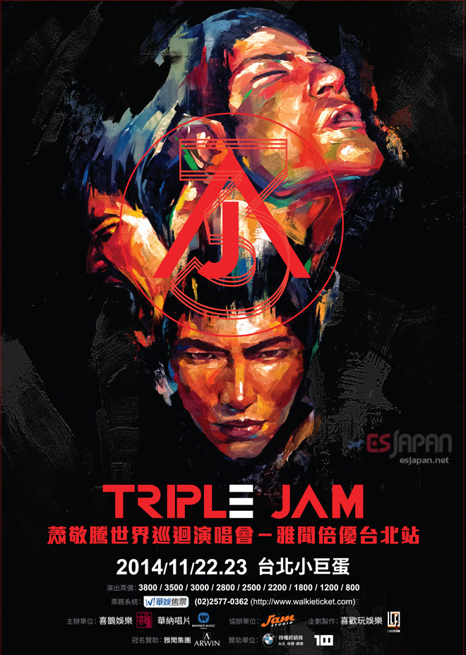 JAM TW