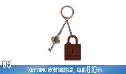 SS6 KEY RING