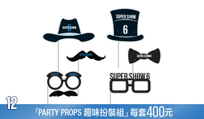 SS6 PARTY PROPS