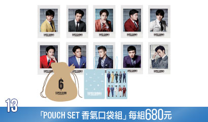SS6 POUCH