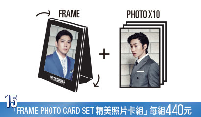 SS6 FRAME PHOTO