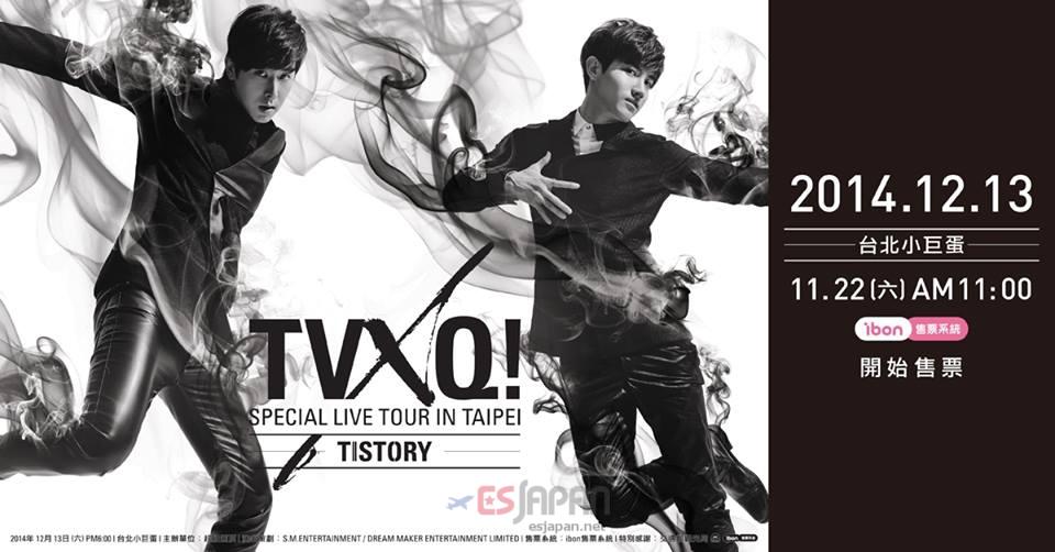 TVXQ TW