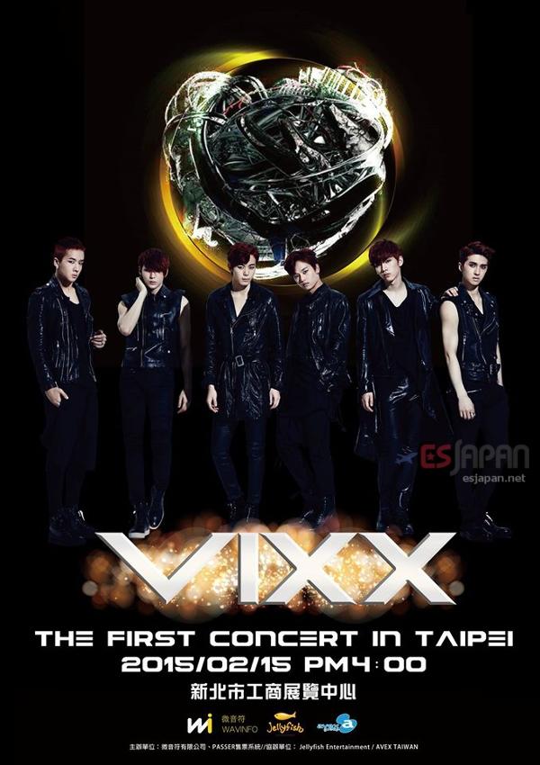 VIXX TW