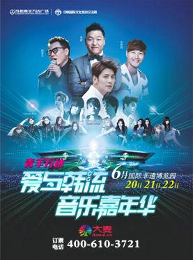 K-music cd