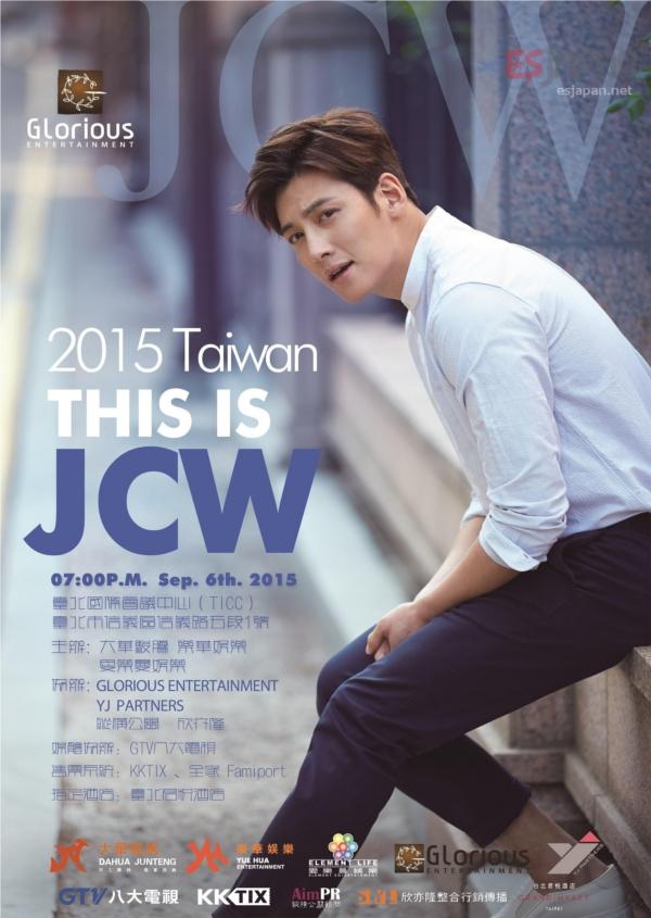 JCW2015 TW