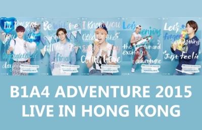 B1A4 HK