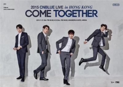 CNBLUE2015 HK