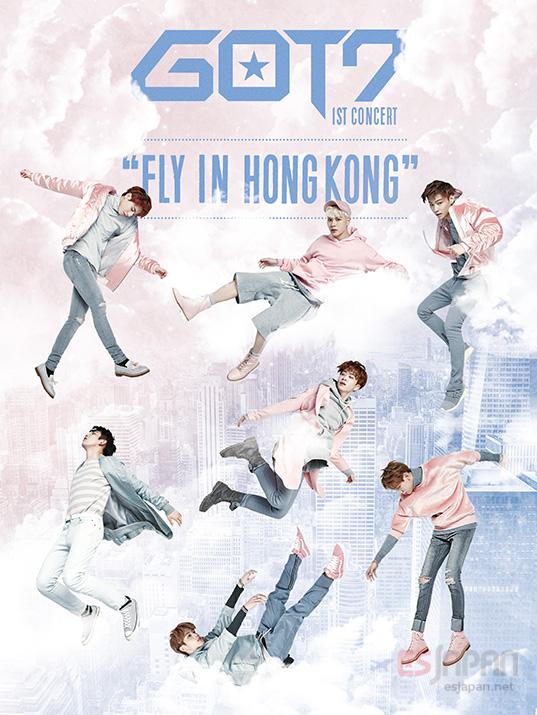 GOT7 2016 HK