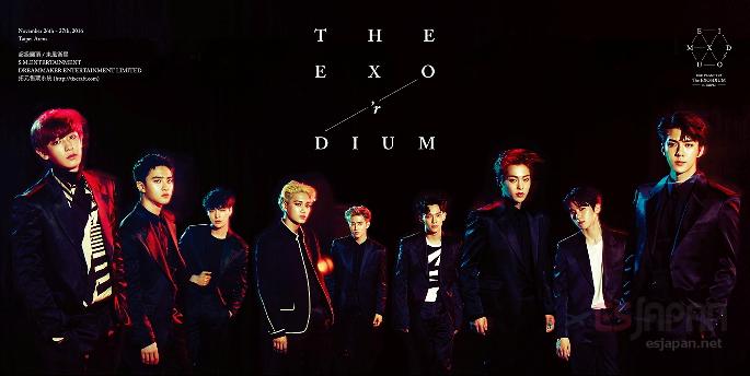 EXO3 TW